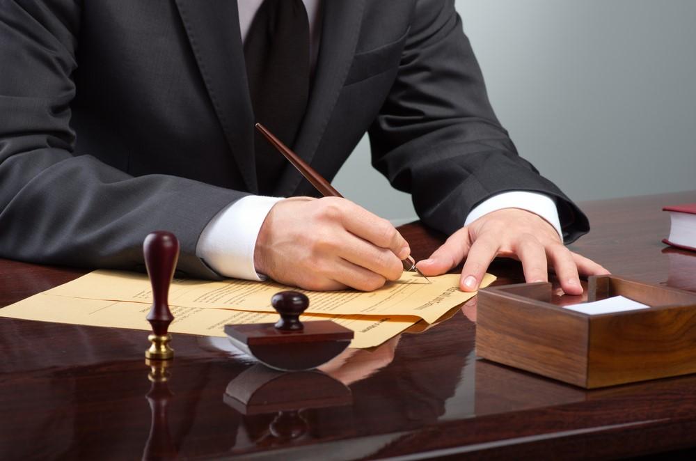 לקט כתבות משפטיות